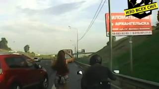Любовь на ходу трасса М4 Байкер Витя Love On The Highway