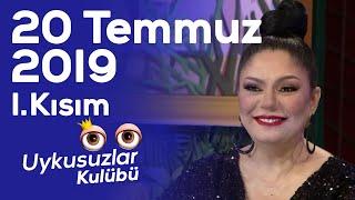 Okan Bayülgen ile Uykusuzlar Kulübü | 20 Temmuz 2019 - Bölüm 1 - İzel