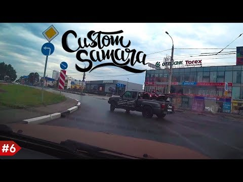 Custom Samara #6. Drift на Пикапе. Расширения для жиги. Первый в Самаре Custom Samara Fest.