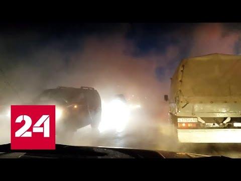 В Курске и Бурятии ликвидируют последствия аварий на трубопроводах - Россия 24