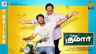 College Kumar - Tamil Trailer l Rahulvijay, Priyavadlamani, Prabhu, Madhubala, Hari Santhosh