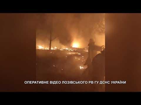 Телеканал Вектор: Пожежа на Лозівщині горів очерет