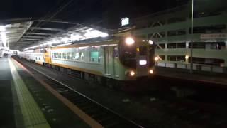 【終夜運転】近鉄30000系新塗装+22000系リニューアル車特急宇治山田行き発車