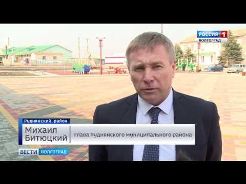 В Руднянском районе прошло выездное заседание Волгоградской областной Думы