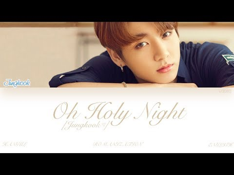 [ENG] BTS (Jungkook (정국)) - Oh Holy Night (Color Coded Lyrics)