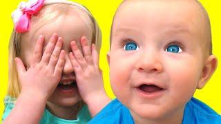 Детская песня про игру в прятки Ку-Ку! | Песни для детей от Кати и Димы