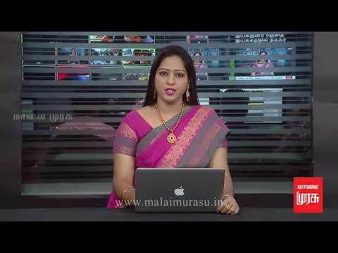 7 மணி செய்திகள் | 7'o clock news : 12/12/2017