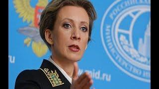María Zajárova, Ministra de Asuntos Exteriores Ruso da a Entender que EEUU son terroristas.