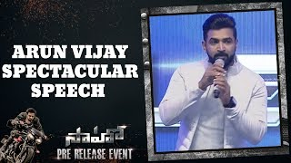 Arun Vijay Speech | Saaho Pre Release Event | Shreyas Media |