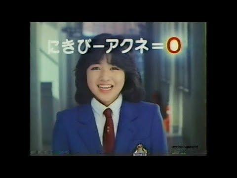 1985-1994 菊池桃子CM集