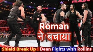 Roman Reigns Saves Shield Break Up after Dean ambrose attacks Brother Seth Rollins | WWE RAW 2018