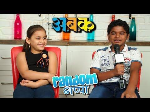 AA BB KK (अ. ब. क.) | Random Gappa With Kids | Maithili Patwardhan, Sahil Joshi
