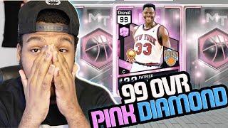 NBA 2k17 MyTeam - New 99 OVR Pink Diamond Legend! We Got Patrick Ewing!