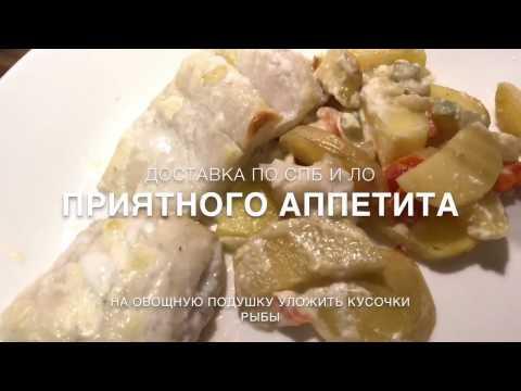 Судак, рецепт:рыба с овощами