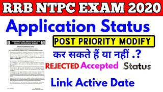 RRB NTPC EXAM 2020 Application Status and ALP Technician-III Group d vacancy delay