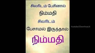 எத்தனையோ நாடகங்கள் நடக்குதப்பா | Ethanaiyo Nadagankal Nadakuthappa | Unnikrishnan