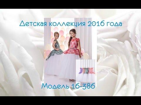 У нас вы найдете товары высокого качества и купите нарядные детские платья оптом для выгодной реализации. Посмотрите каталог с дизайнерскими коллекциями, и вы оцените ключевые моменты перспективного сотрудничества. Детские платья оптом от производителя украина получает от нашей.
