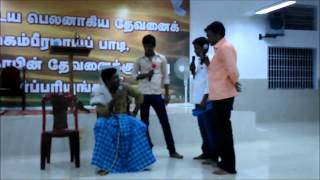 Tamil Christian Drama Melana Parisu By Gidiyon Youth Fellowship Urappakkam ACA