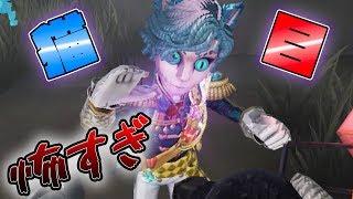 【第五人格】傭兵が完全に猫になる限定衣装が熱いWWW【IdentityⅤ】【ア…
