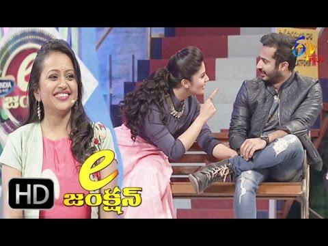 E Junction | 23rd January 2017 | Suma | Viva Harsha |  Ravi | Srimukhi | Full Episode 11  | ETV Plus