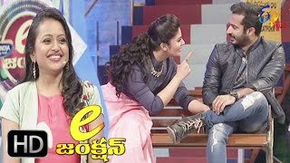 E Junction | 23rd January 2017 | Suma | Viva Harsha |  Ravi | Srimukhi | Full Episode 11  | ETV Plus