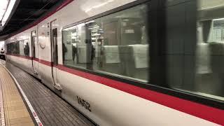 【元1600系】名鉄1700系 名古屋駅発車(回送)