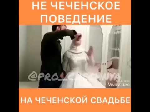 Тумсо о позоре Вайнахов!!