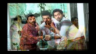 Husbands in GOA Malayalam movie trailer   YouTube