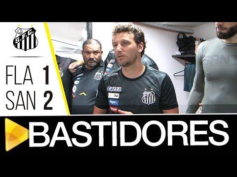 Flamengo 1 x 2 Santos | BASTIDORES | Brasileirão (26/11/17)