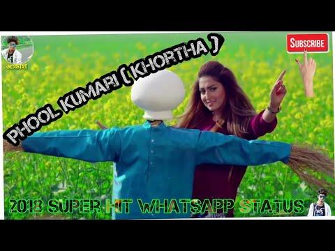 Phool Kumari'Khortha #2018_Super_Hit_Whatsapp_Status