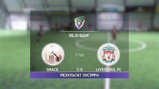 Обзор матча Grace 3 5 Liverpool FC Турнир по мини футболу в Киеве