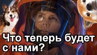 Прибытие корги - Русский трейлер (2017)