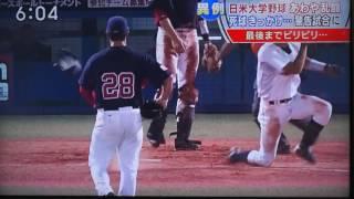 日米野球警告試合(2013年7月11日、神宮球場)