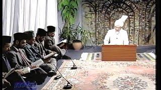 Urdu Tarjamatul Quran Class #188, Al-Furqan v. 59-78, Al-Shu'ara' v. 1-6