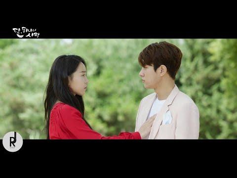 [MV] U-mb5 - Stay (Feat. Hodge) | Angel's Last Mission: Love (단, 하나의 사랑) OST | ซับไทย