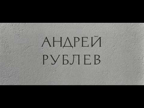 Andrei Rublev - Andrei Tarkovsky 1966  - Legendado PT-BR 1080p english subtitles added