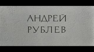 Andrei Rublev - Andrei Tarkovsky 1966 HD - Legendado PT-BR 1080p (english subtitles added)