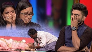 express-raja-747-promo-so-emotional-skit-by-students-today-don-t-miss-it