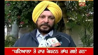 In conversation with Dr.Balbir Singh, AAP candidate from patiala