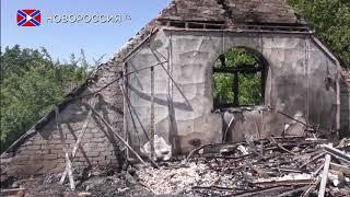 """Лента новостей на """"Новороссия ТВ"""" в 16:00 - 19 июня 2019 года"""