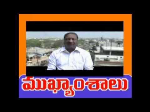Bhongir City News 14-02-2014