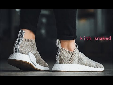 8d77b8868d54f On Feet  Kith X Naked X Adidas NMD CS2 Sandstone Review From www.ajking.ru