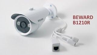 Обзор 1 Мп уличной IP-камеры BEWARD B1210R, угол ИК-подсветки на выбор