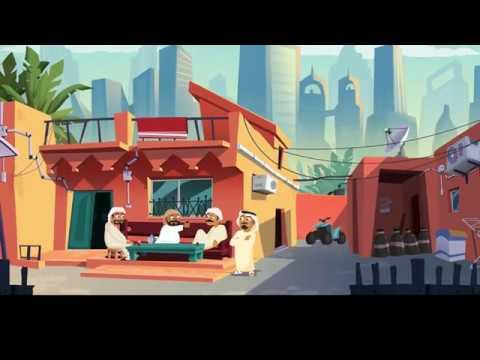كيف تبني مسكنك - الحلقة 1 ( الميزانية ) - مؤسسة محمد بن راشد للإسكان