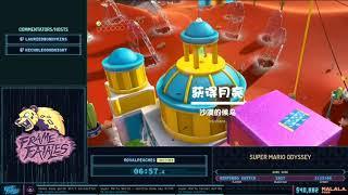 Super Mario Odyssey by royalpeaches in 2:00:41 - Fleet Fatales 2020