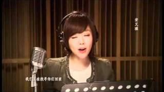 JJ Lin 林俊傑 u0026 Various Artistes 公益歌曲 - 孩子 (Children) Official MV