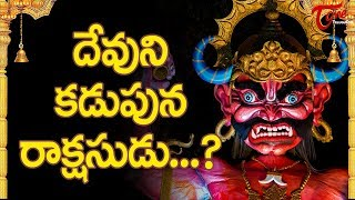 Reasons That Caused End Of Narakasura | Diwali 2017 - BhakthiOne