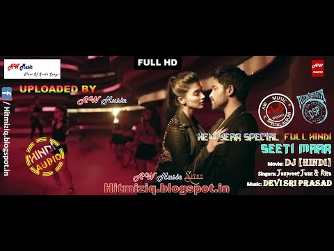 New Year Special | Seeti Maar Hindi Full Video | DJ Hindi Songs | Allu Arjun, Pooja Hedge - DSP