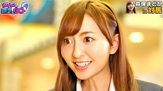 "04 2017.01. ON AIR (Tokyo) ""HKT48 no Rito e GO!"" Video specificat..."