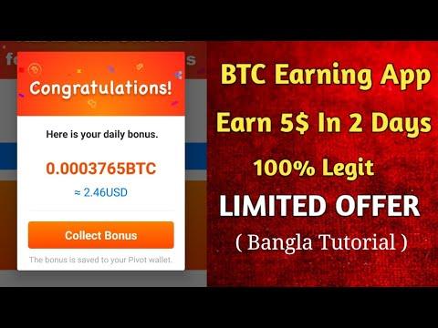 Pivot🔥Best Btc Earning App 2018🔥